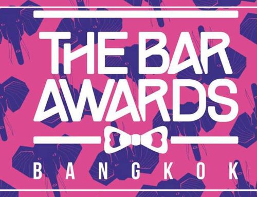 The Bar Awards Weekend